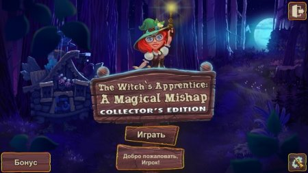 Постер к The Witch's Apprentice: A Magical Mishap Collector's Edition (2018)