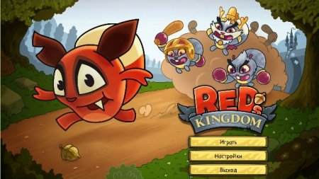 Постер к Red's Kingdom (2017)
