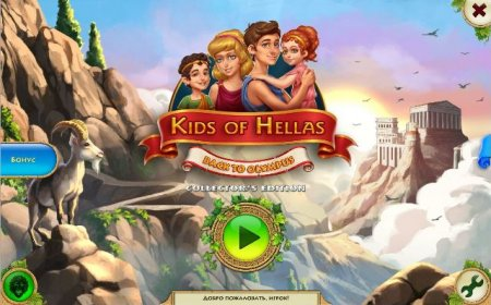 Постер к Kids of Hellas: Back to Olympus Collector's Edition (2018)