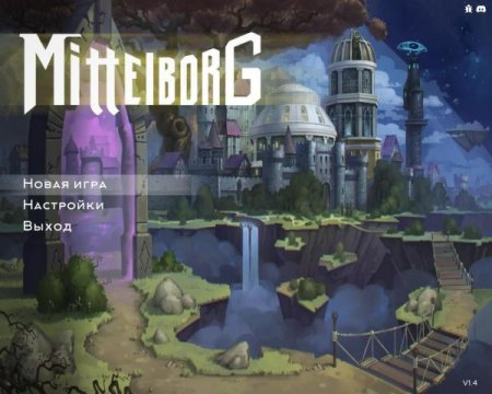 Постер к Mittelborg: City of Mages (2019)