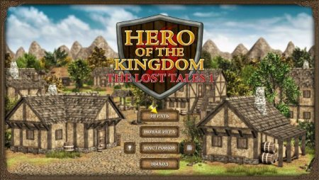 Постер к Hero of the Kingdom: The Lost Tales 1 (2020)
