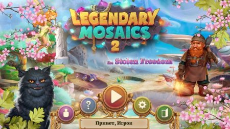 Постер к Legendary Mosaics 2: The Stolen Freedom (2020)