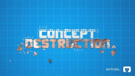 Постер к Concept Destruction (2020)