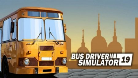 Постер к Bus Driver Simulator 2019 (2019)