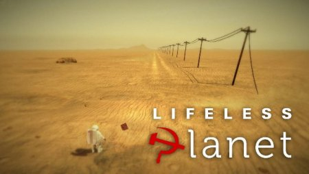 Постер к Lifeless Planet (2014)