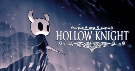 Постер к Hollow Knight (2017)
