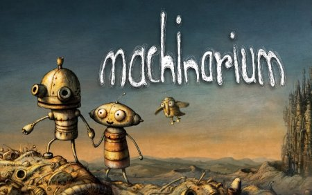 Постер к Machinarium (2009)