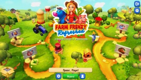 Постер к Farm Frenzy: Refreshed Collector's Edition (2020)