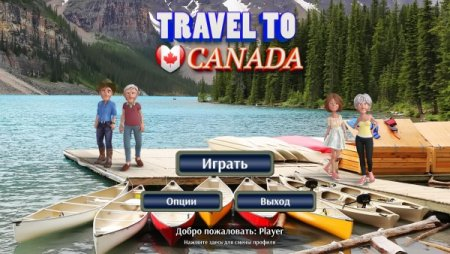 Постер к Travel to Canada (2021)